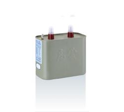 重庆自愈式低压并联电力电容器