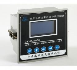 南京控制器
