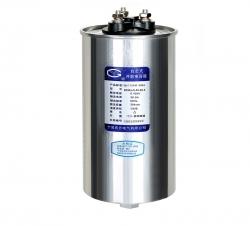 圆柱电容器